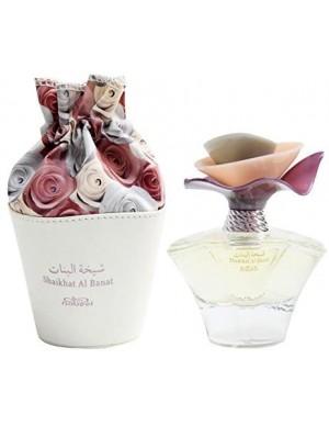 Shaikhat Al Banat