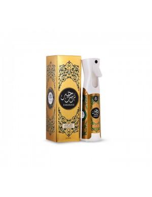 Hamidi - Air Freshener...